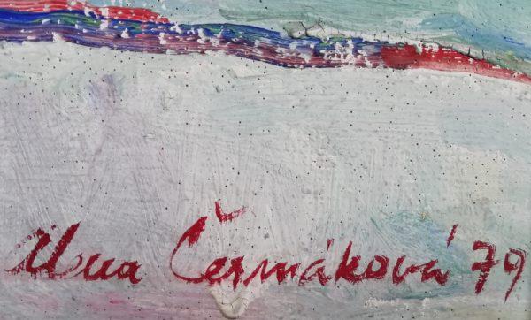 Alena Čermáková: Magnolie